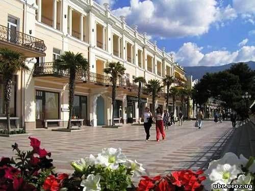 Покупка земли в Крыму,